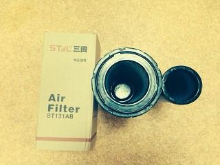 Фильтр воздушный в сборе Komatsu 848101144+848101145