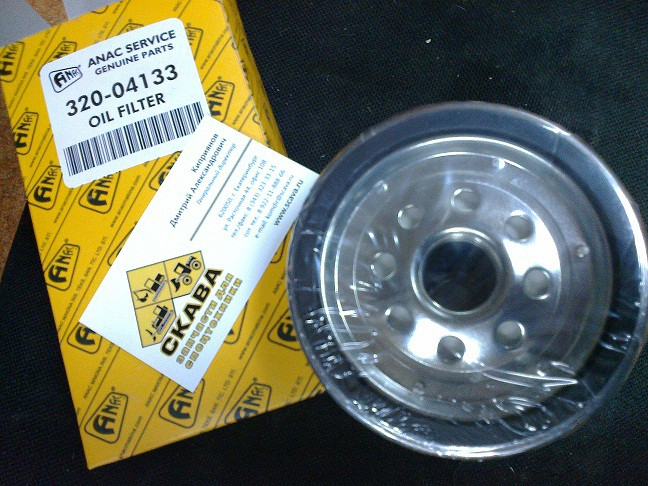 Фильтр масляный 320/04133 для JCB 3CX, 4CX
