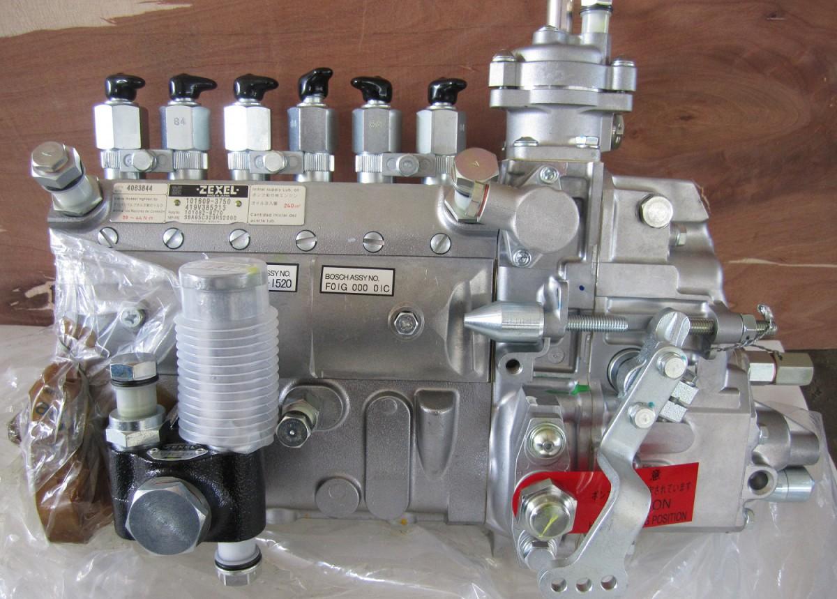 Топливный насос высокого давления 4063844