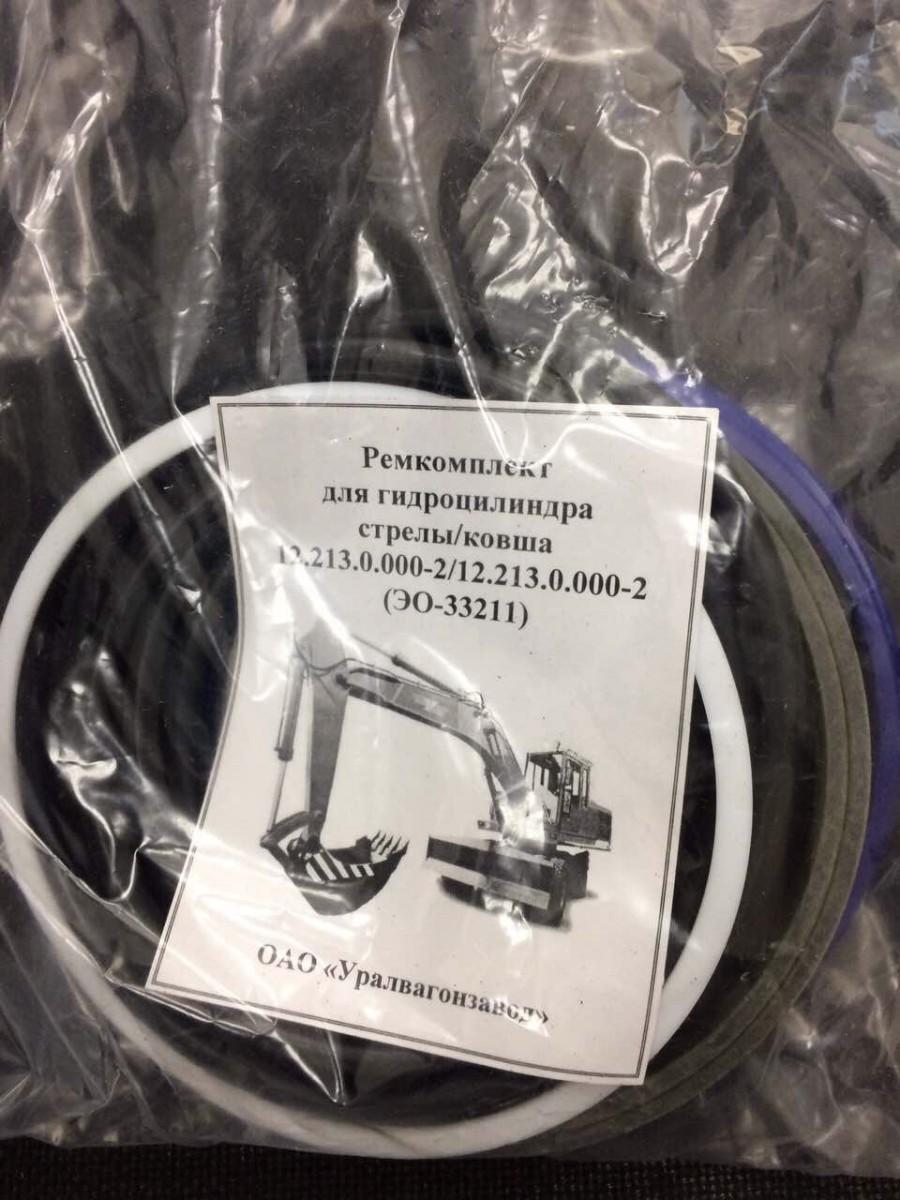 Ремкомплект гидроцилиндра стрелы/ковша 12.213.0.000-2
