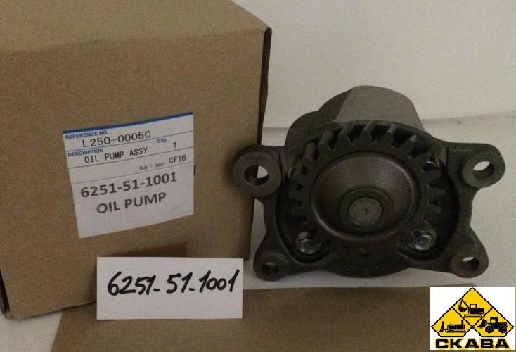 Насос масляный Komatsu 6251-51-1001