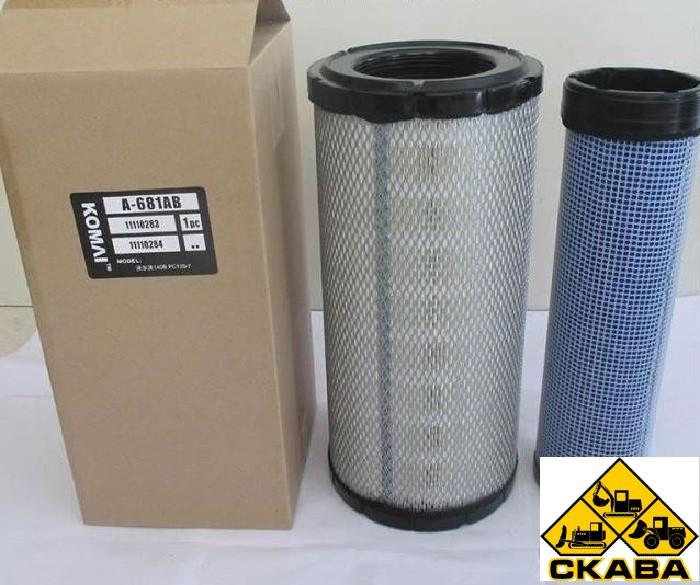Воздушный фильтр в сборе VOE11110283+VOE11110284