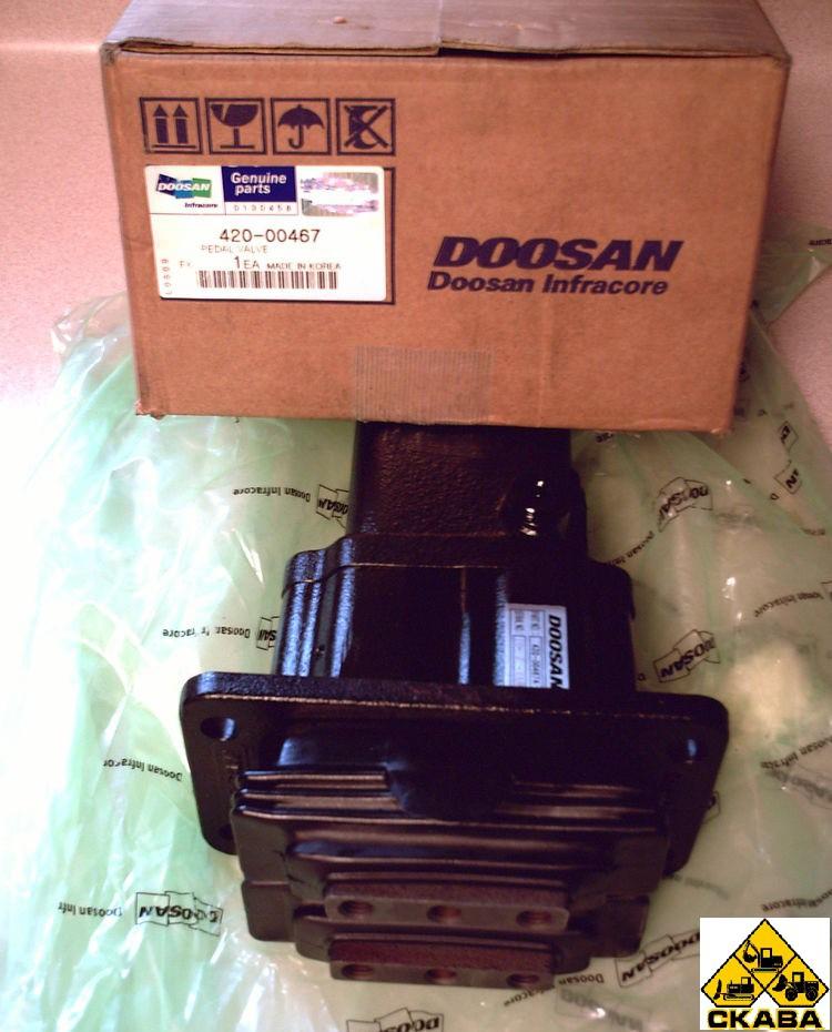 Клапан педальный 420-00467A