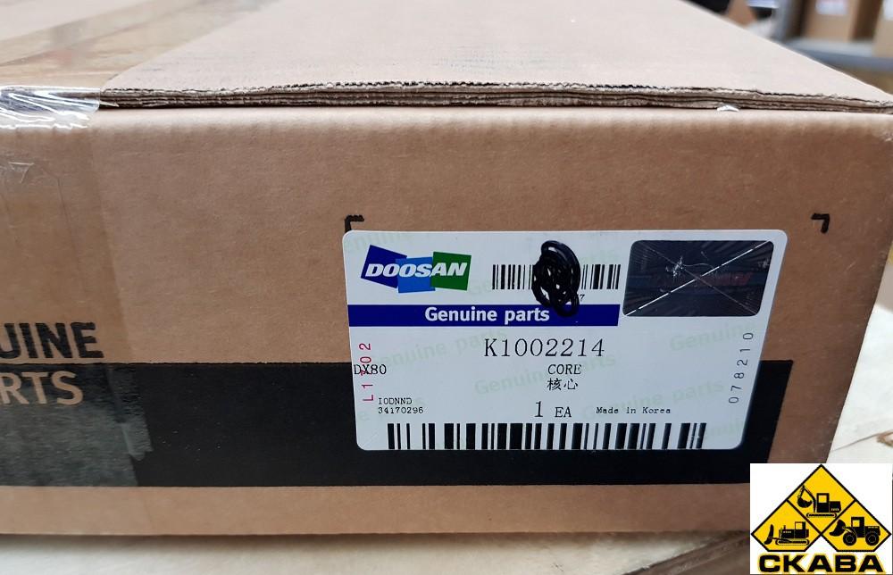 Радиатор отопителя салона K1002214