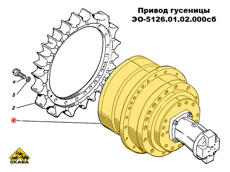 Редуктор хода Э4.01.17.100сб-1