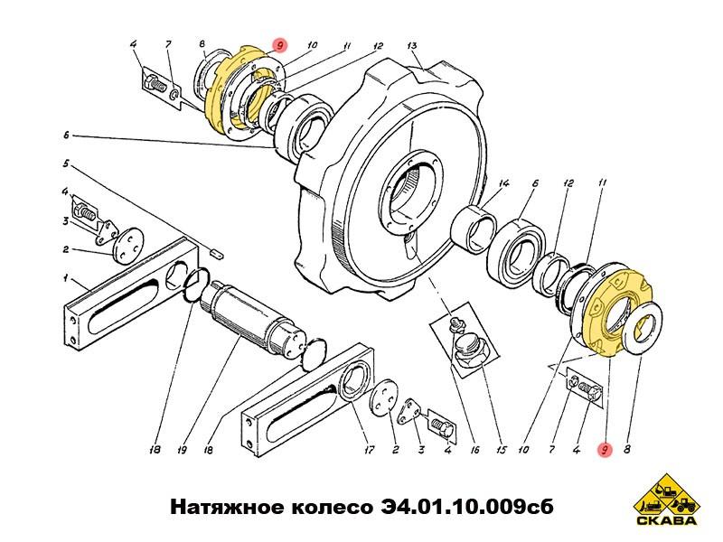 Крышка ЭО-5122.01.10.113-1