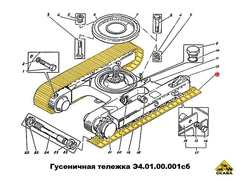 Гусеница ЭО-5126 ЭО.5124.01.05.000сб