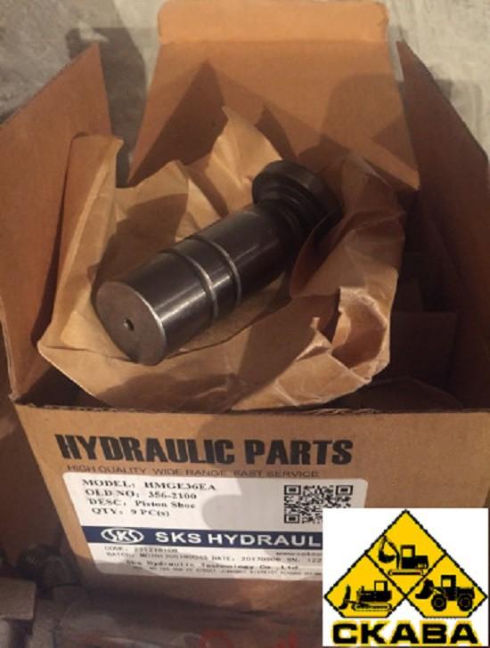 Поршень гидравлического мотора поворота 706-7K-41160