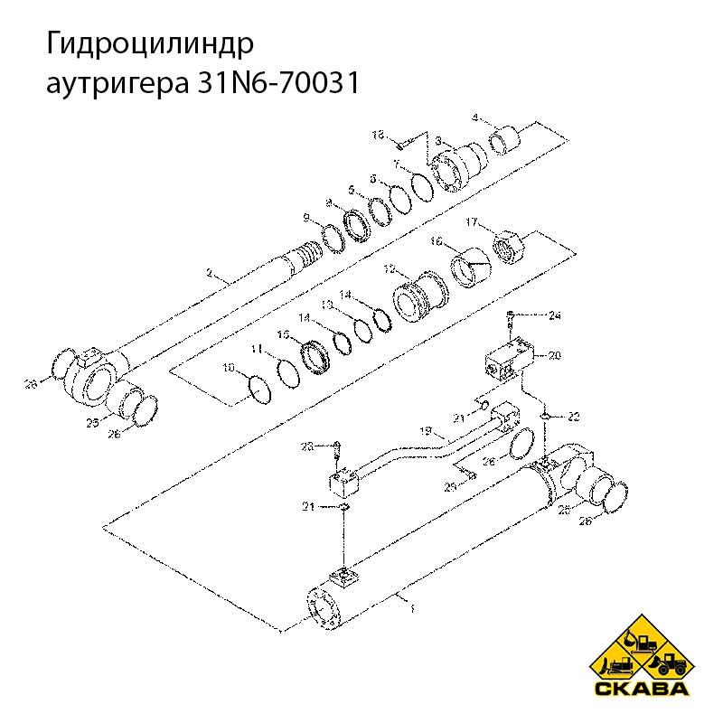 Гидроцилиндр аутригера 31N6-70031