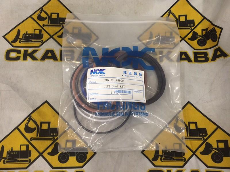 Ремкомплект гидроцилиндра подъема отвала 707-98-28600