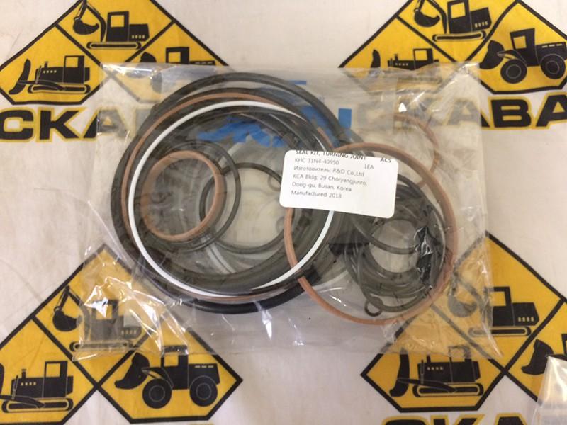 Ремкомплект центрального коллектора 31N4-40950