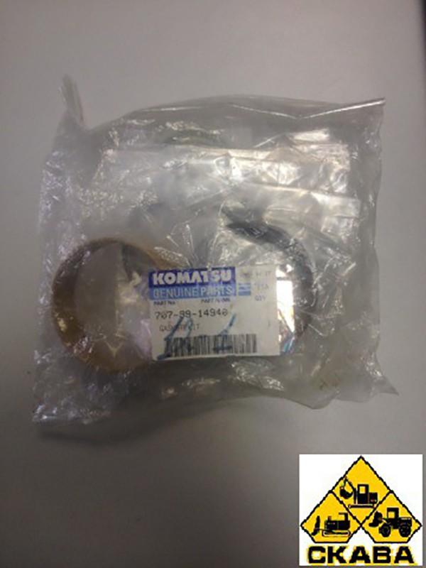 Ремкомплект гидроцилиндра аутригера 707-99-14940 Komatsu WB97, WB-93