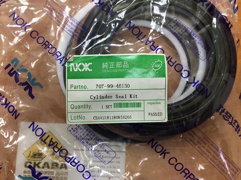 Ремкомплект гидроцилиндра стрелы 707-99-46130 Komatsu PC-200-7