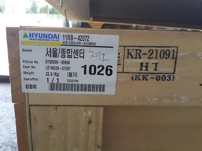 Интеркуллер 11NB-42070