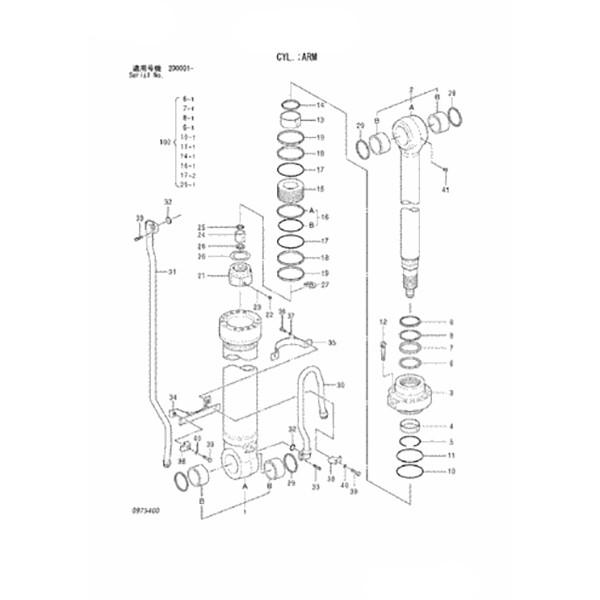 Гидроцилиндр рукояти 4628635 ZX-330-3
